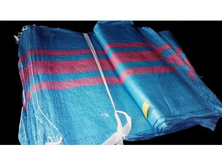 Worki zbożowe niebieskie z czerownym paskiem na 50 kg