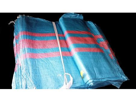 Worki zbożowe niebieskie 25-30 kg - 100 szt.